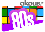AKOUS. WE LOVE 80s